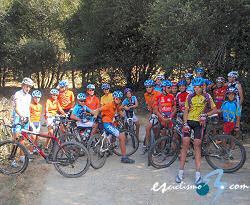 La Federación Española organiza el IV Campus Juvenil de ... - photo#21