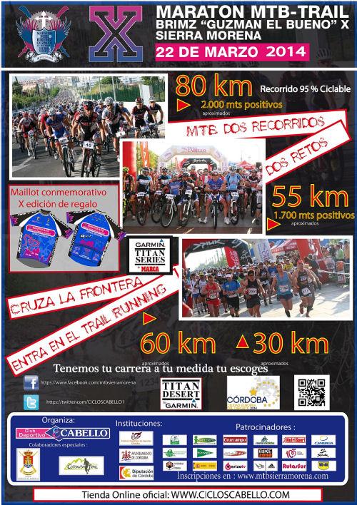 """X MARATÓN MTB-TRAILRUNNING BRIMZ """"GUZMÁN EL BUENO"""" X SIERRA MORENA. 22 DE MARZO Maraton_sierra_nevada_cartel_g_2013_cicloscabello"""