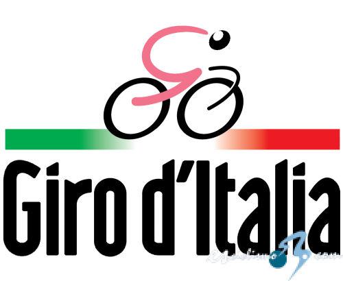 http://www.esciclismo.com/actualidad/imagenes/giro_de_italia_logo_2013_giroditalia.jpg