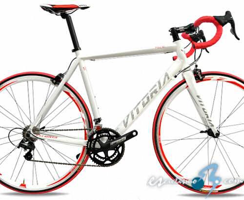 Vitoria bikes ofrece la posibilidad de personalizar el for Disenos para bicicletas