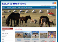 Samar Magic Tours (Mongolia)