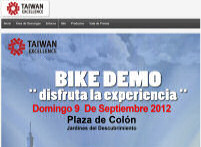 Taiwan Excellence Bike Demo