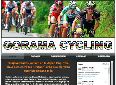 Gorama Cycling